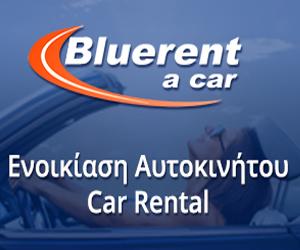 Bluerent A Car
