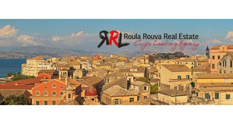 roula-rouvas1