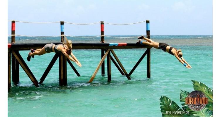 αγωνίσματα στο νερό