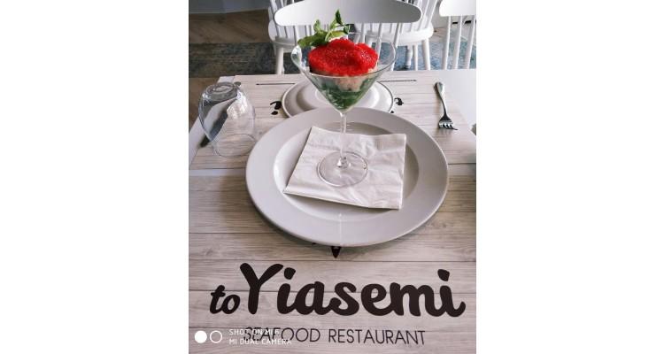 Εστιατόριο θαλασσινών