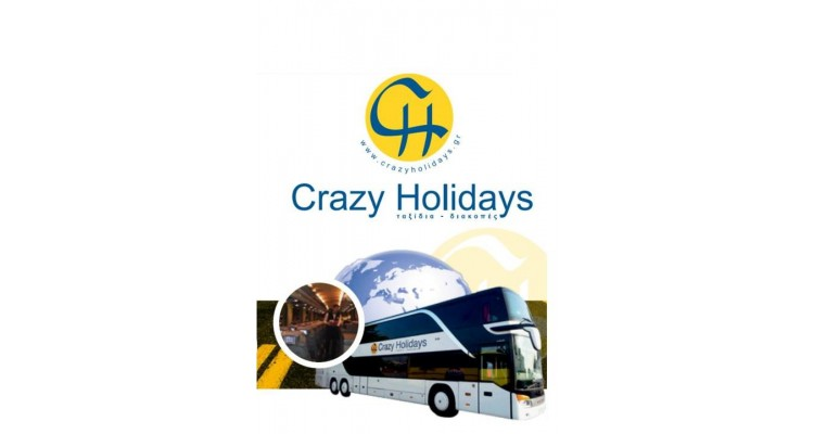 crazy-holidays
