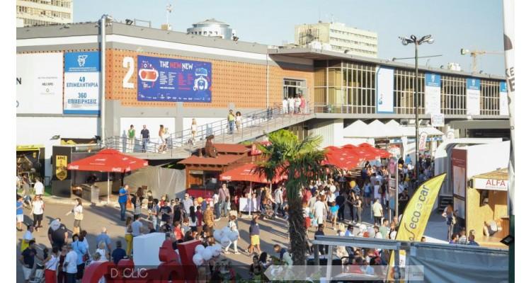 Hellexpo-Thessaloniki