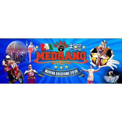 TIF-Thessaloniki-Medrano circus