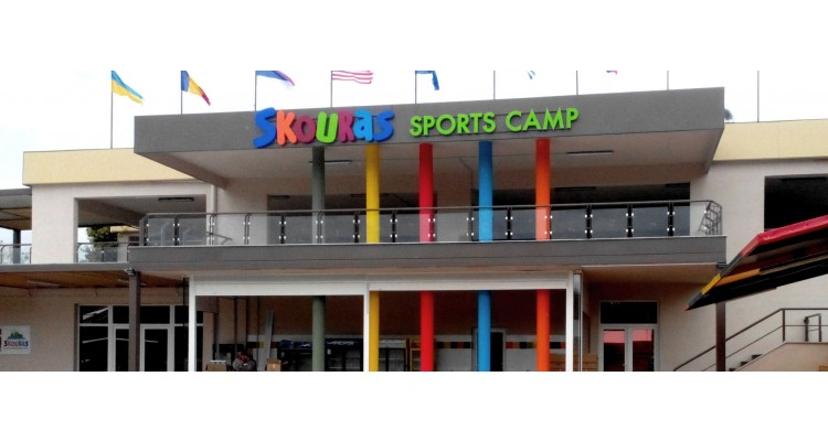 Kriamos-Skouras camp