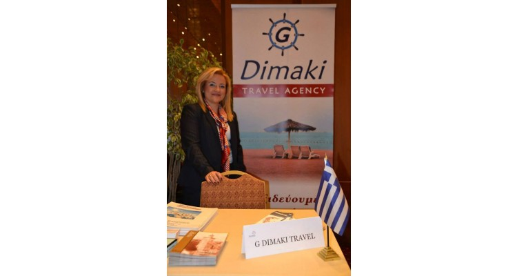 Dimaki-Travel
