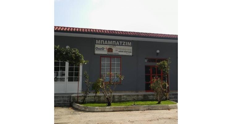 Babatzim-factory
