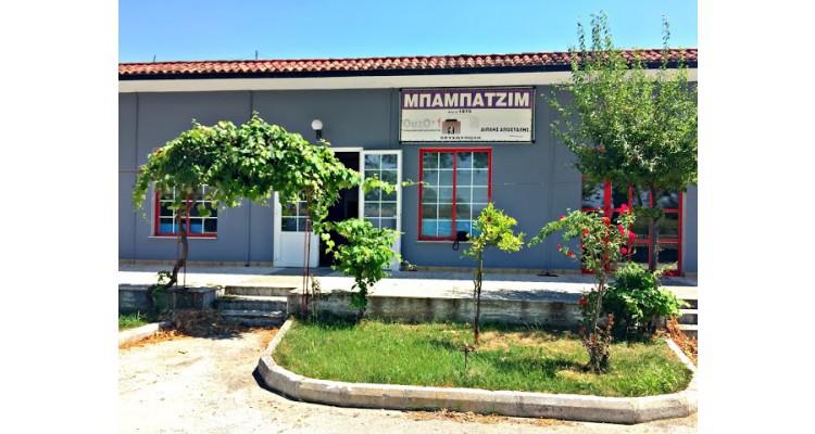 Babatzim-shop