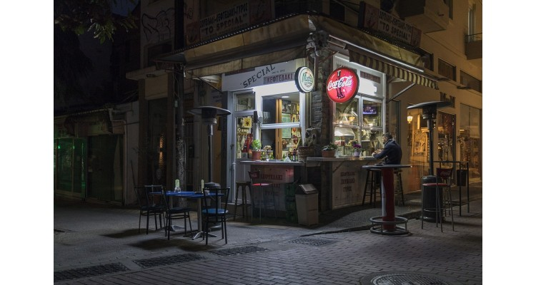 Kavala bar