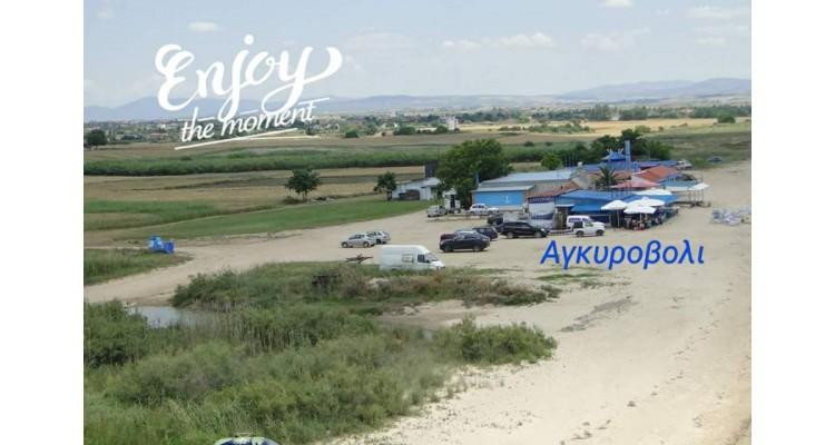 Agkyrovoli-Ouzeri