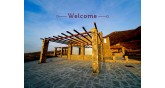 Aelios-Petra-welcome