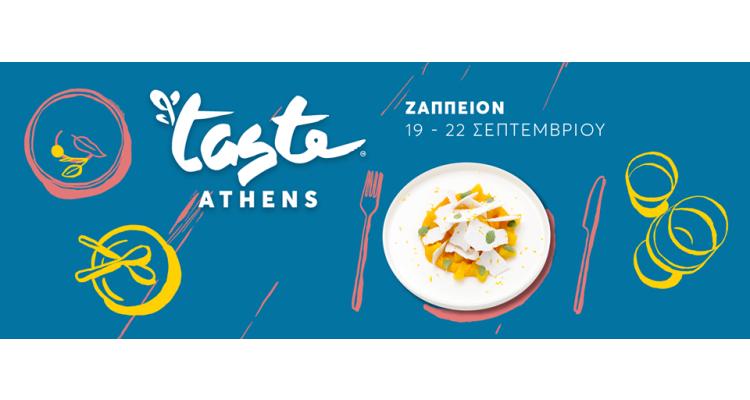 taste of Athens-banner