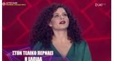 Voice-finals-Elpida