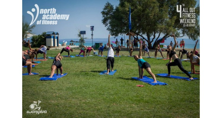 All out Fitness Haftası