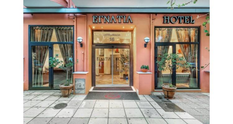 EgnatiaHotel-entrance