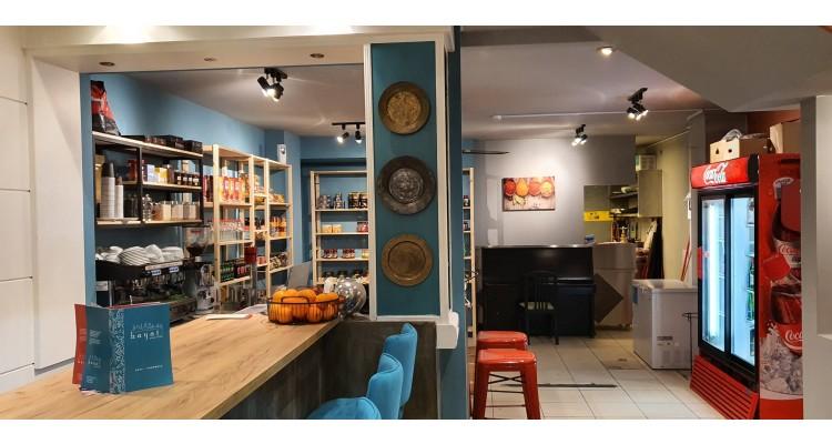 Hayat Mikri Poli-cafe-bar-restaurant
