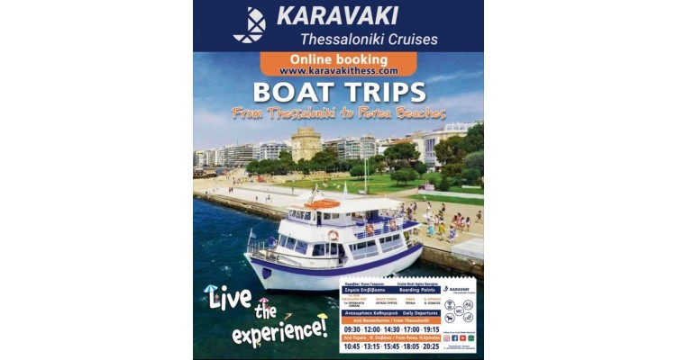 Karavaki Thessaloniki Cruises-banner-boat trips