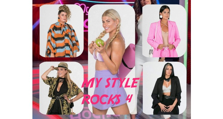 My Style Rocks-4-participants