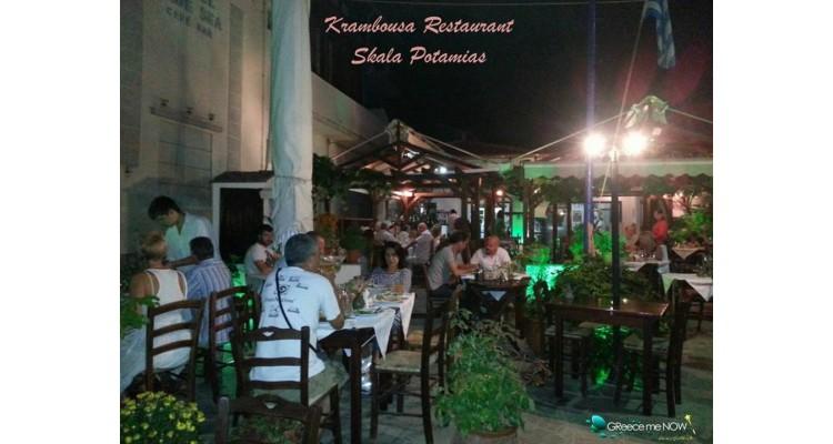 Krambousa by night