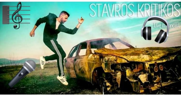Stavros Kritikos-the Voice of Greece-2020