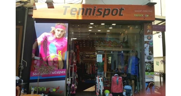 Tennis Spot