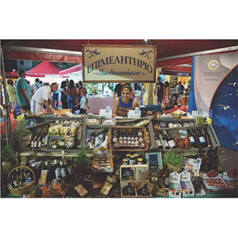 Kremasti-Fair-Rhodes