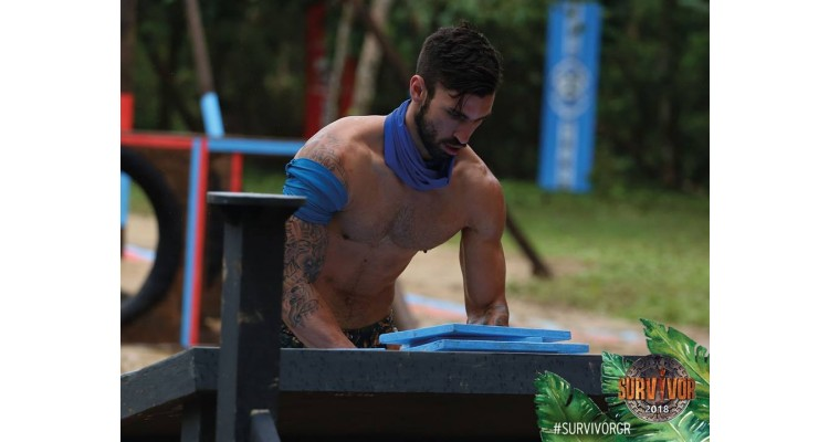 Survivor-Ilias Gotsis