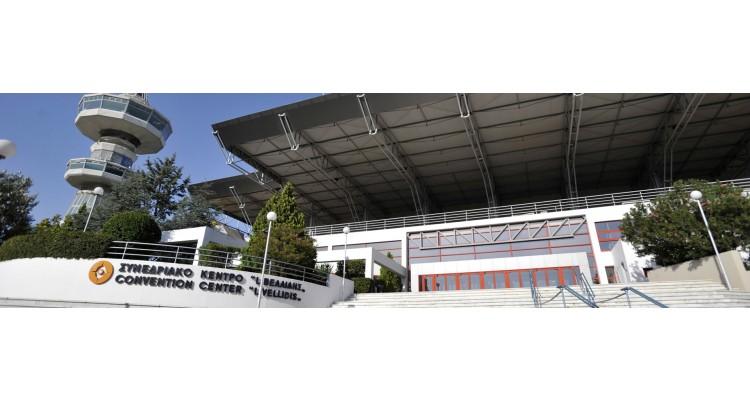 Vellidio Congress Center