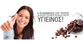 DXN-ganoderma-coffee