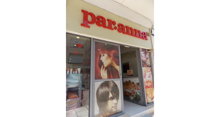 Paranna Thermi Thessaloniki