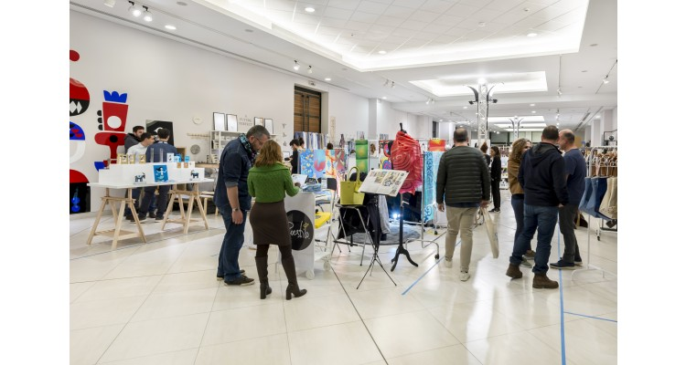 Exhibition of Contemporary Greek Design