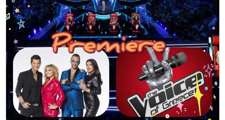 The voice of Greece-5th Edition-premiere