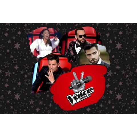 Voice 2021-prömiyeri