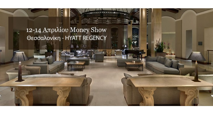 Money-Show-2019-Thessaloniki
