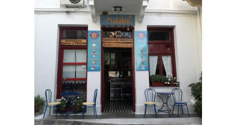 Skopelos-cafe