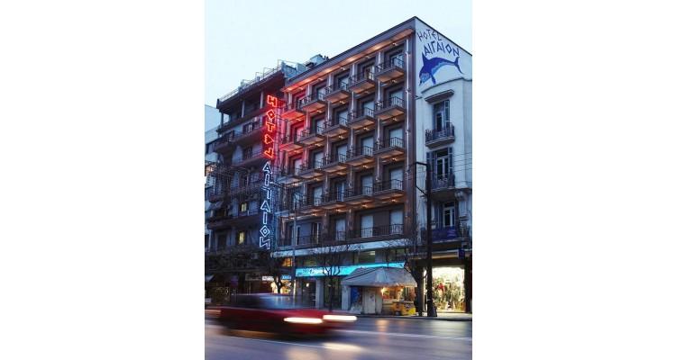 Aegeon-hotel