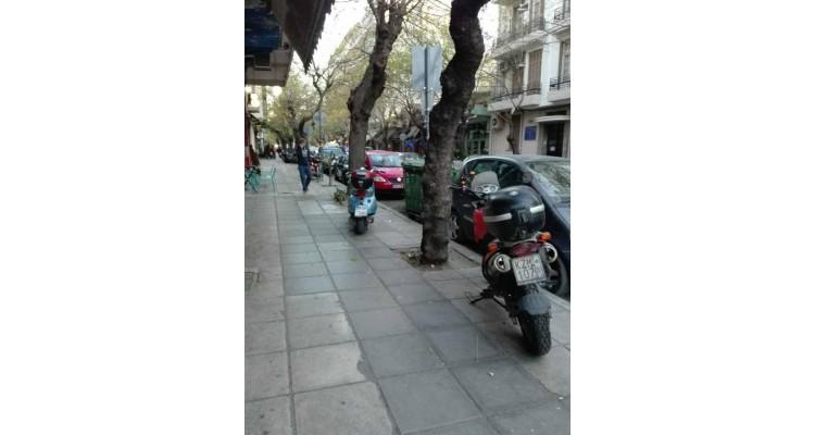 sokak2