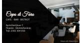 Capo di Faro-cafe-Perea