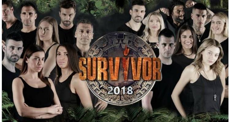 Ο ΤΕΛΙΚΟΣ ΤΟΥ ΕΛΛΗΝΙΚΟΥ SURVIVOR 2018