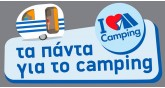 zampetas-all about camping