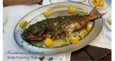 Krambousa fish