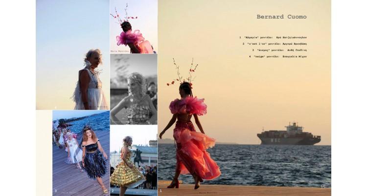 designers-Bernard Cuomo