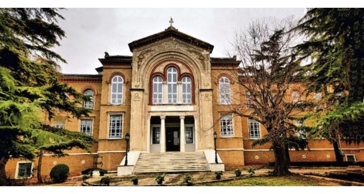 Halki-Theological School