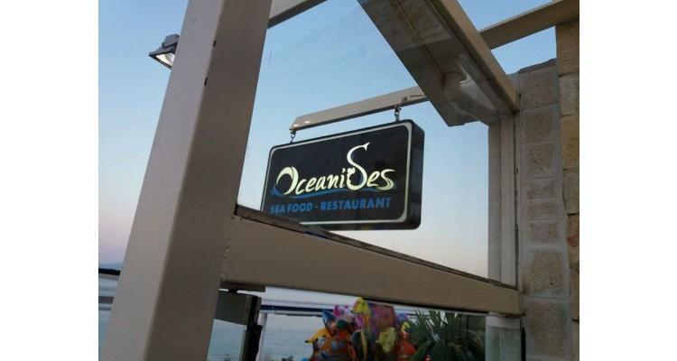 oceanides-sign