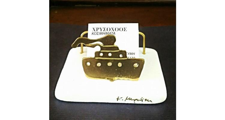 CHRYSOCHOOS-Jewelry