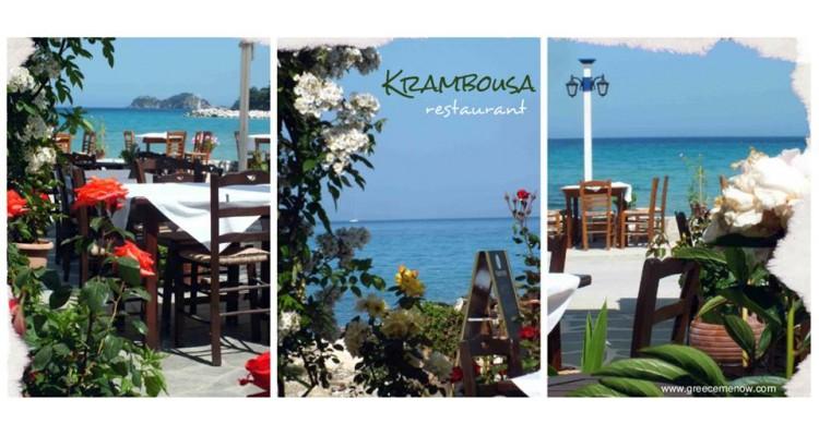 Krambousa
