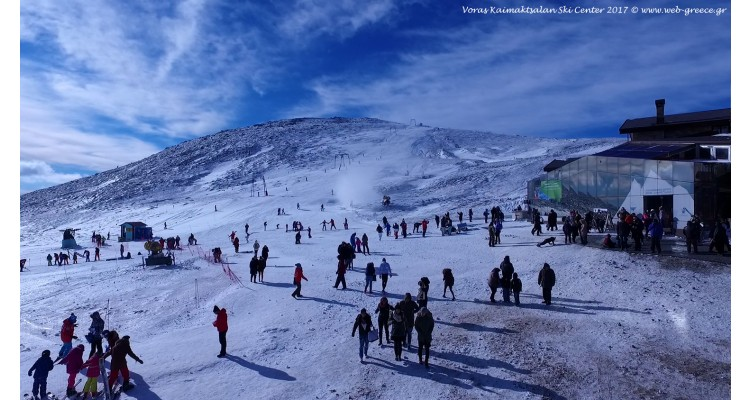 Kaimaktsalan-ski-center