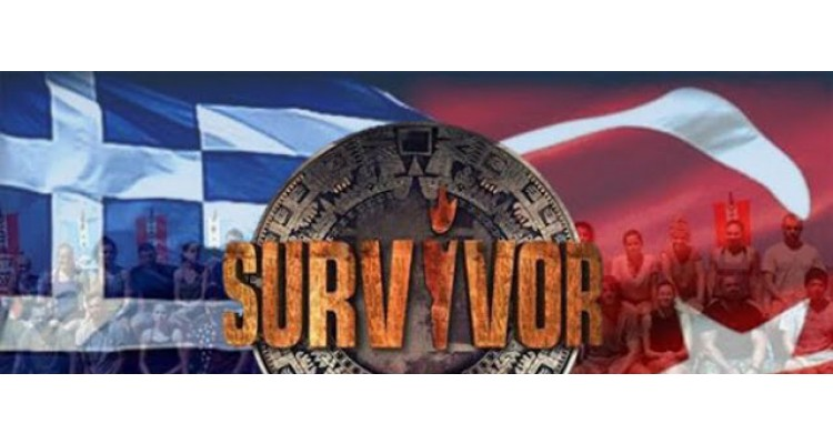 Survivor 2019-Greece vs Turkey