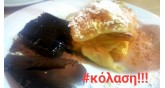 Panos-restaurant-Sithonia-sweets