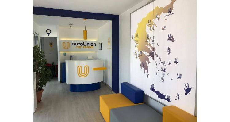 AutoUnion-Karpathos