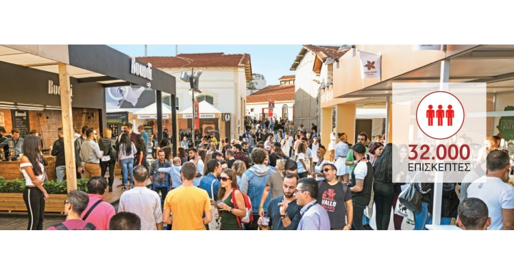 Athnes-Coffee-Festival-2019